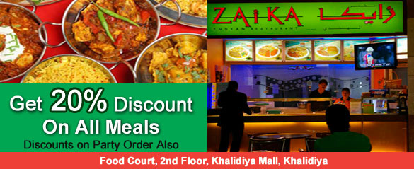 Get 20% Discount at Zaika Restaurant, Abudhabi, UAE